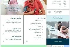 Family Practice Website